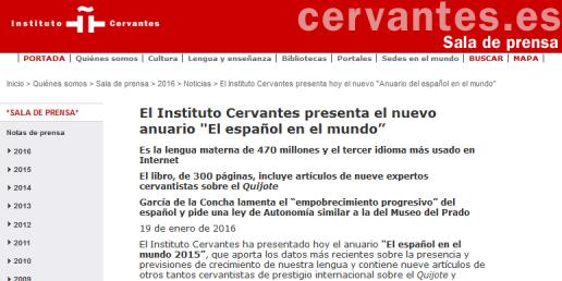El Instituto Cervantes presenta hoy el nuevo 'Anuario del español en el mundo'