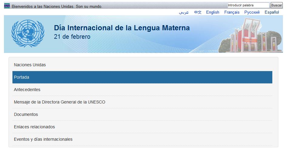 Día Internacional de la Lengua Materna - 21 de febrero