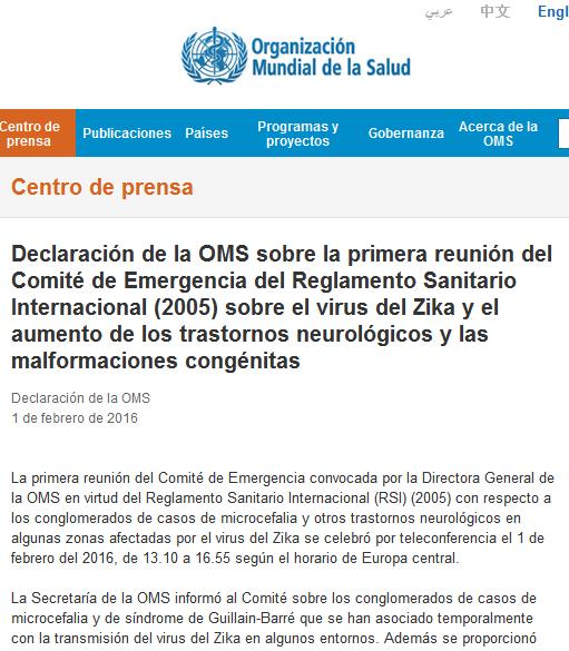 OMS - Declaración de la OMS sobre la primera reunión del Comité de Emergencia del Reglamento Sanitario Internacional (2005) sobre el virus del Zika y el aumento de los trastornos neurológicos y las malformaciones congéni
