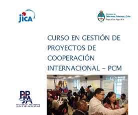 PCM 2016