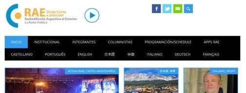 RAE - Radiodifusión Argentina al Exterior